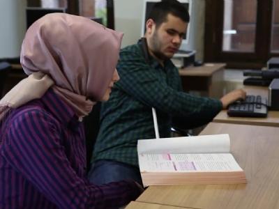 Görme Engelliler Bilgi Merkezi Proje Tanıtımı